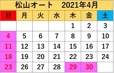当月カレンダー